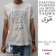 T-Shirt : Fasting Purifies The Soul, Increases Taqwa
