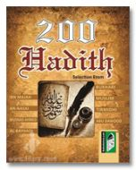 200 Hadith Arabic/English Pocket