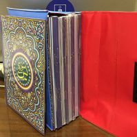 Surah Yaseen - 41 Yaseen in Purse/case (Arabic Only) Multi colour Big