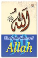 Ninety Nine Names of Allah - English