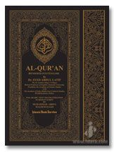 Al Qur'an - Rendered Into English / By Dr.Syed Abdul Latif