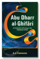 Abu Dharr al-Ghifari - English