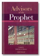 Advisors of The Prophet (S)