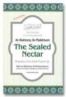 The Sealed Nectar | Ar-Raheeq Al-Makhtum English