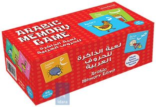 Arabic Memory Game - 56 Cards