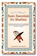 Zaruratul Muslimeen - English - Basic Essentials for Muslims with Forty Hadith