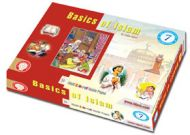 Basics of Islam - for kids (Gift Box of 7 Parts)