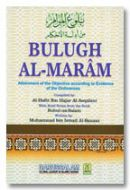 Bulugh Al-Maram : Attainment of the Objective