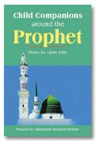 Child Companions around the Prophet