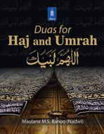 Duas for  Haj and Umrah - Pocket