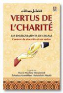 Vertus De L'Charité - Fazail-e-Sadaqat Français - L'oeuvre de sincerite et ses vertus