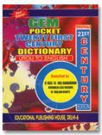 Gem Pocket 21st Century Dictionary : Urdu to English