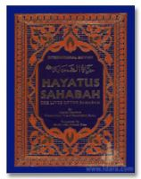 Hayatus Sahabah English - 3 vols Set - International Edition - Mufti Afzal Hoosen Elias