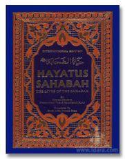 Hayatus Sahabah English - 3 vols Set - International Edition - Mufti Afzal Hoosen Elias