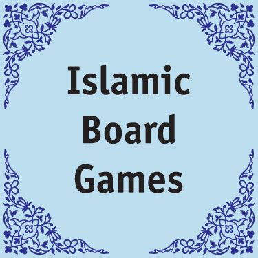 Islamic Board Games
