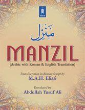 Manzil, Duas & Darood Tunajjena (Arabic Text, English & Translit) Multi colour Pocket