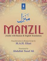 Manzil, Duas & Darood Tunajjena (Arabic Text, English & Translit) Multi colour Pocket
