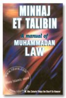 Minhaj Et Talibin : A Manual of Muhammadan Law