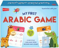 My First Arabic Game - Includes wipe and clean pen