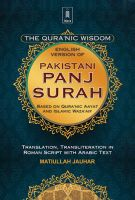 Pakistani Panj Surah English - The Quranic Wisdom -Based on Quranic Ayaat and Islamic Wazaif