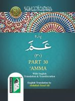 Quran Para Set 903 | Arabic/English/Roman | 30 Parts in Pocket size