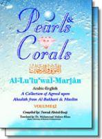 Al-Lulu Wal Marjan - Perals & Corals (2 Vol. Set)