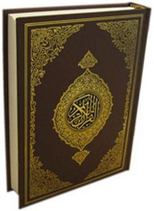 Quran Arabic Ref. 23 (13 Lines) Medium - like South African with Tajweed Rules