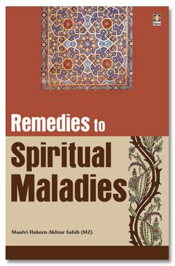 Remedies to Spiritual Maladies