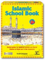 My Islamic School Book - Gift Box (Seven Paperback Books)