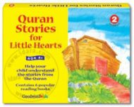 My Quran Stories for Little Hearts - Gift Box-2 (Six Paperback Books)