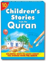 My Children's Stories from the Quran-Gift Box-1 (Ten Colouring Books)