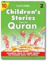 My Children's Stories from the Quran-Gift Box-2 (Ten Colouring Books)