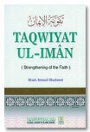 Taqwiyat-ul-Iman - English : Strengthening of The Faith