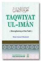 Taqwiyat-ul-Iman - English : Strengthening of The Faith