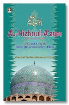 Al Hizboul Azam - French