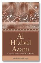 Al Hizbul Azam - Arabic / English