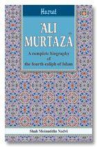 Hazrat Ali Murtuza (Raz) - English