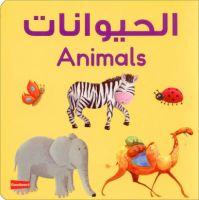 Animals Board Book
