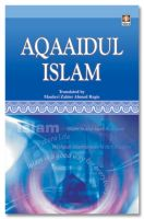 Aqaaidul Islam - English