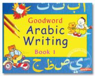Goodword Arabic Writing Book 1 - PB