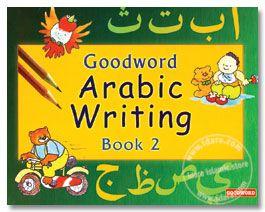 Goodword Arabic Writing Book 2 - PB