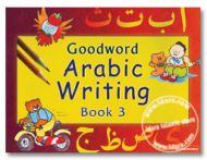 Goodword Arabic Writing Book 3 - PB