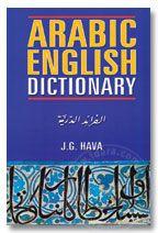 Arabic-English Dictionary - J. G. Hava