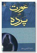 Aurat aur Pardah - Urdu