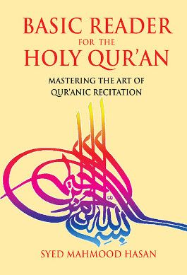 Basic Reader for the Holy Quran