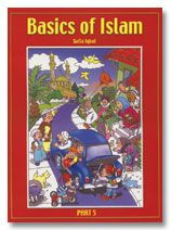 Basics of Islam Part-5 - for kids