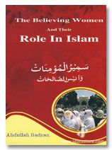 Believing Women and Their Role in Islam