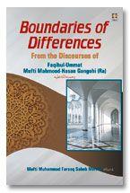 Boundaries of Differences - From the Discourses of : Faqihul Ummat Mufti Mahmood-Hasan Gangohi (Ra)