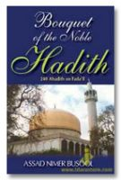 Bouquet of the Noble Hadith - 240 Hadith on Fadail (Virtues)