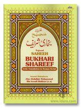Sahih Al-Bukhari Urdu - Summarized (Tajreed) URDU Translation IN ROMAN ENGLISH